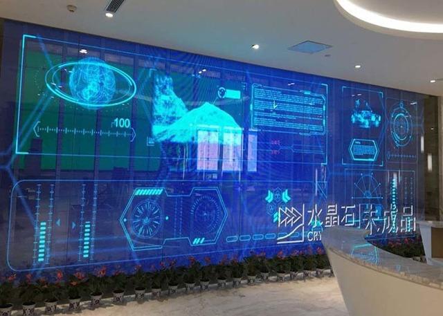Nghệ thuật quảng cáo tương lai với màn hình LED trong suốt Poster 2020